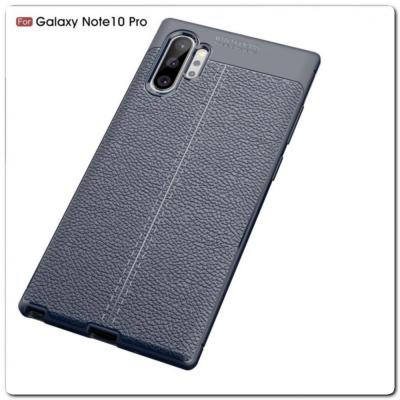 Защитный Силиконовый Чехол Leather Cover для Samsung Galaxy Note 10+ / Note 10 Plus с Кожаной Текстурой Синий