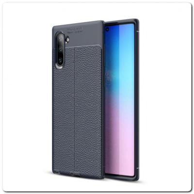 Защитный Силиконовый Чехол Leather Cover для Samsung Galaxy Note 10 с Кожаной Текстурой Синий
